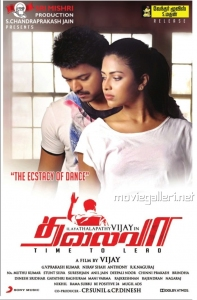 Vijay, Amala Paul in Thalaiva Movie Release Posters