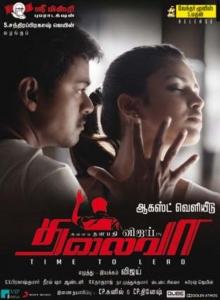 Vijay, Amala Paul in Thalaivaa Tamil Movie Release Posters