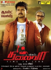 Vijay, Sathyaraj in Thalaiva Tamil Movie Release Posters
