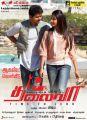 Vijay, Amala Paul in Thalaiva Tamil Movie Release Posters