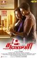 Amala Paul, Vijay in Thalaivaa Audio Release Posters