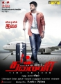 Actor Vijay in Thalaivaa Movie Audio Release Posters
