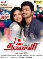 Amala Paul, Vijay in Thalaivaa Movie Audio Release Posters