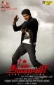 Thalaivaa Vijay Movie New Posters