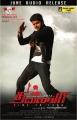 Vijay Thalaivaa New Posters