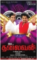 Santhanam, BAS in Thalaivan Movie Audio Release Posters