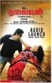 Baskaran, Nikesha Patel in Thalaivan Movie Audio Release Posters