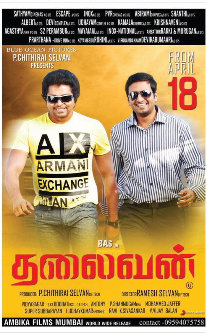 Bas, Santhanam in Thalaivan Movie Release Posters