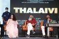 Kangana Ranaut, KV Vijayendra Prasad, Madhan Karky @ Thalaivi Trailer Launch Stills