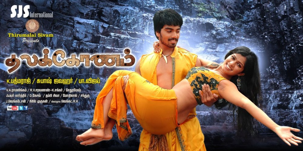 Jithesh, Nakshatra in Thalakonam Tamil Movie Posters