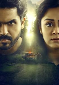 Karthi, Jyothika in Thambi Movie Images HD