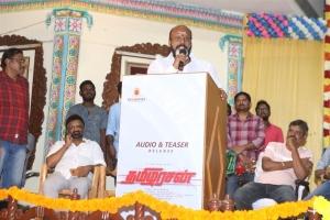 G Siva @ Thamilarasan Movie Audio Launch Stills
