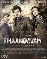 Santhanam, Vikram, Amy Jackson in Thandavam Movie Release Posters