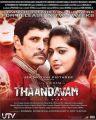Vikram, Anushka in Thaandavam Movie Release Posters