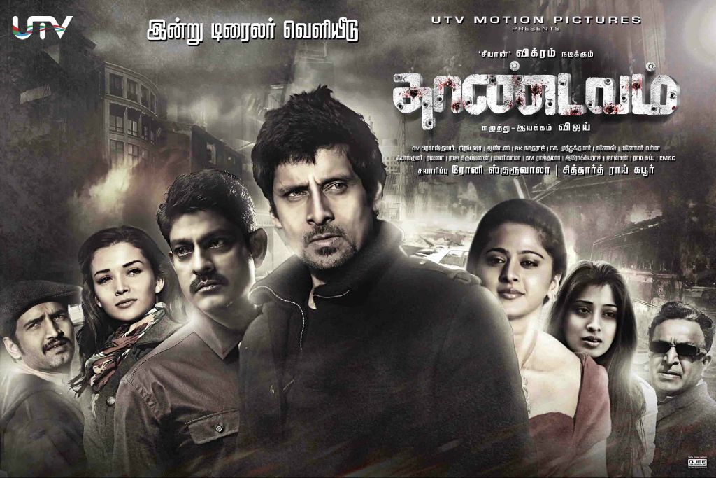 http://moviegalleri.net/wp-content/gallery/thandavam-trailer-launch-posters/thandavam_trailer_launch_wallpapers_25856432.jpg
