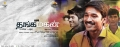 Actor Dhanush in Thanga Magan Movie Release Posters