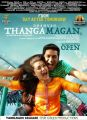 Amy Jackson, Dhanush in Thanga Magan Movie Release Posters