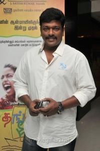 R.Parthiban at Thanga Meengal Movie Audio Launch Stills