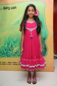 Baby Sadhana at Thanga Meengal Movie Audio Launch Stills