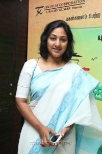 Rohini at Thanga Meengal Movie Audio Launch Stills