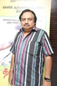 KS Srinivasan at Thanga Meengal Movie Audio Launch Stills