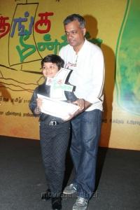 Thanga Meengal Movie Audio Launch Stills