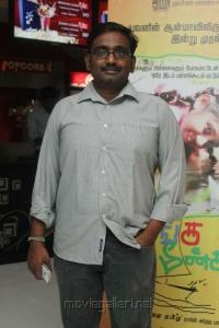 Vasanthabalan at Thanga Meengal Movie Audio Launch Stills