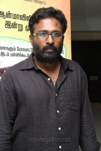 Katrathu Tamil Ram at Thanga Meengal Movie Audio Launch Stills