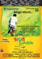 Thanga Meengal Movie Release Posters