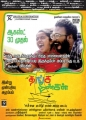 Sadhana, Ram in Thanga Meengal Movie Release Posters