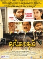 Thangaratham Movie Release Posters