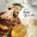 Sasikumar in Tharai Thappattai Movie Pongal Release Posters