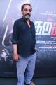 SP Jananathan @ Tharkappu Movie Audio Launch Photos