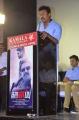 Samuthirakani @ Tharkappu Movie Audio Launch Photos