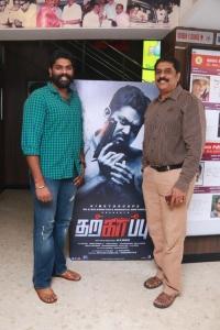 Tharkappu Movie Audio Launch Photos