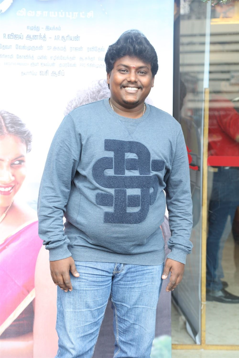 Pandi @ Thavam Audio Launch Stills