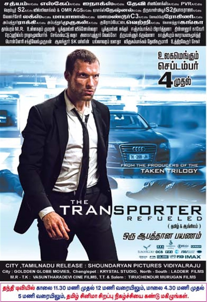 The Transporter Refueled Movie Tamil Posters | New Movie ...