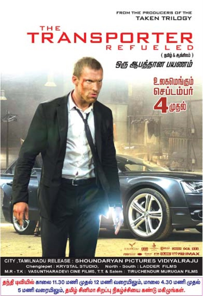 Picture 928832 | The Transporter Refueled Movie Tamil ...