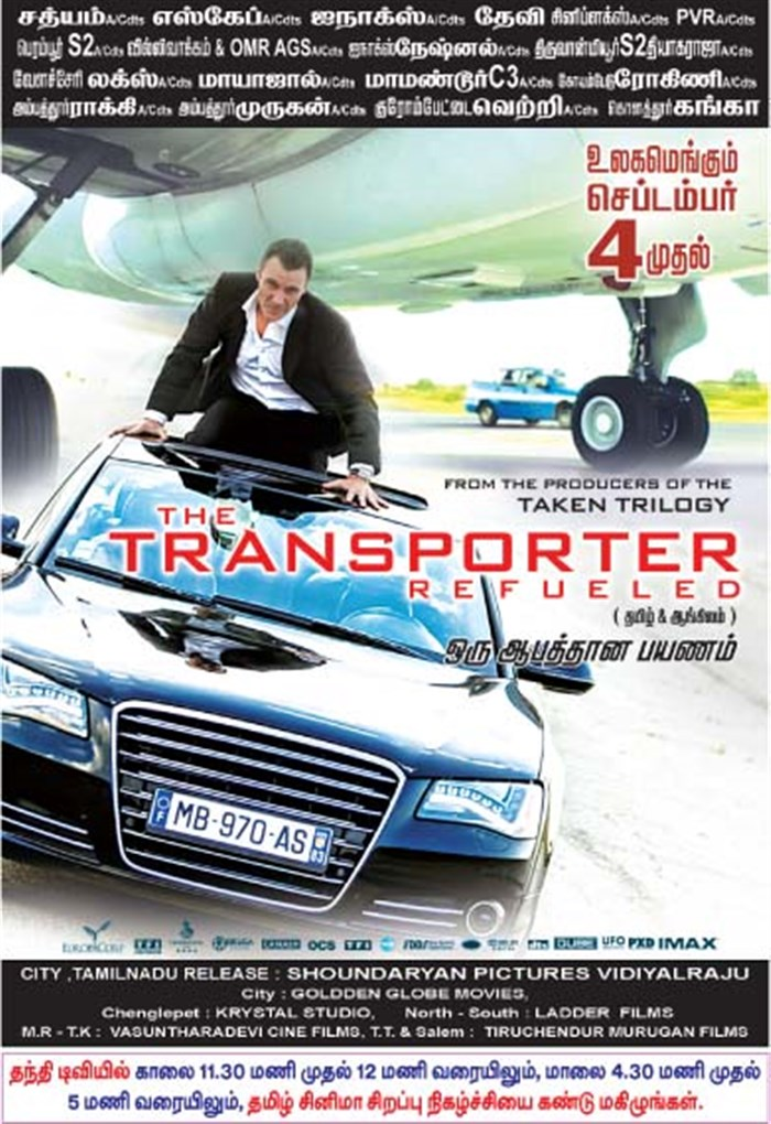 The Transporter Refueled Movie Tamil Posters