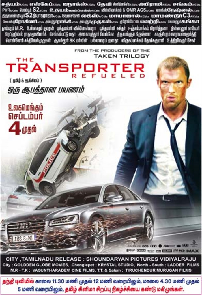 The Transporter Refueled Movie Release Posters