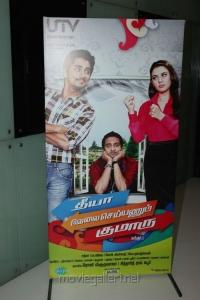 Theeya Velai Seiyyanum Kumaru Movie Audio Launch Photos
