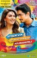 Hansika, Siddharth in Theeya Velai Seiyyanum Kumaru Audio Release Posters