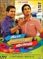 Santhanam, Siddharth in Theeya Velai Seiyyanum Kumaru Audio Release Posters