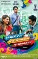 Theeya Velai Seiyyanum Kumaru Audio Release Posters