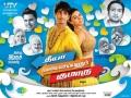Theeya Velai Seiyyanum Kumaru Audio Release Wallpapers