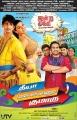 Theeya Velai Seiyyanum Kumaru Movie Release Today Posters