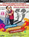 Santhanam, Siddharth in Theeya Velai Seiyyanum Kumaru Movie Latest Posters