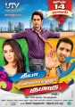 Hansika, Siddharth, Santhanam in Theeya Velai Seiyyanum Kumaru Movie Release Posters