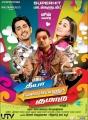Siddharth, Santhanam, Hansika in Theeya Velai Seiyyanum Kumaru Movie Release Posters