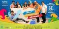 Theeya Velai Seiyyanum Kumaru Movie Release Date Wallpapers